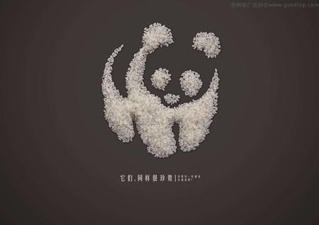 珍惜粮食-熊猫篇