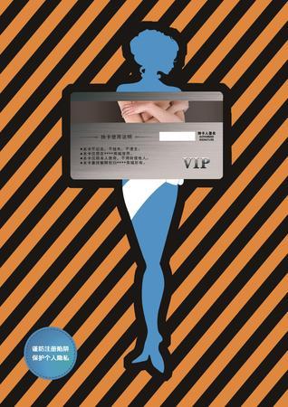 贵州商专宏涛设计工作室—保护个人隐私系列之会员注册篇—杨宏涛、张华